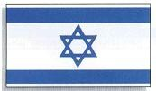 4' x 6' Indoor Zion Flag - Nylon - Product Image