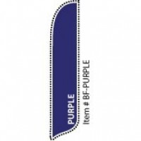 2 x 12 ft. Solid Color Purple Blade Flag