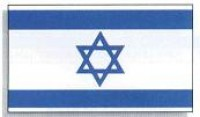 4' x 6' Indoor Zion Flag - Nylon - Product Image