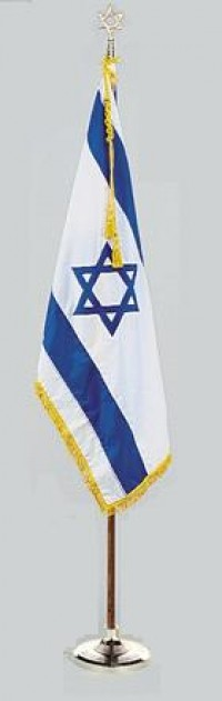 Complete Indoor Israel Flag Pole Set