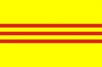 South Vietnam Nylon Flag