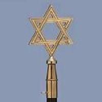 Star of David Ornament - Product Image