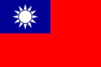 Taiwan Nylon Flag